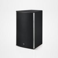 LOA TRS AD-12 - Thiết bị âm thanh đà nẵng - loa karaoke đà nẵng - Chuyên cung cấp, lắp đặt, bảo trì hệ thống âm thanh karaoke...